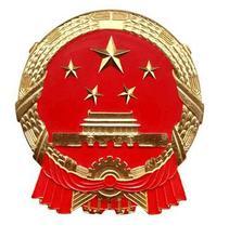 天津市新闻出版局
