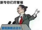 蔡依林亲自上阵怼表情包暗示不发新专 粉丝:笑着活下去