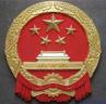 浙江省环境保护厅