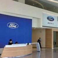 天津远大汽车销售公司