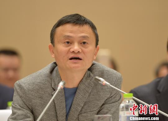 浙商总会会长、阿里巴巴集团董事局主席马云。 李晨韵 摄