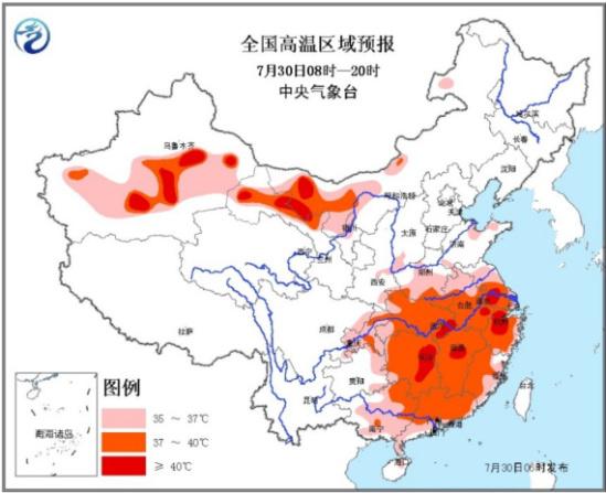 气象台续发高温橙色预警:华东西北等地局地最高41℃