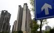 一线城市房价上涨预期强烈:商住房市场成投资热点
