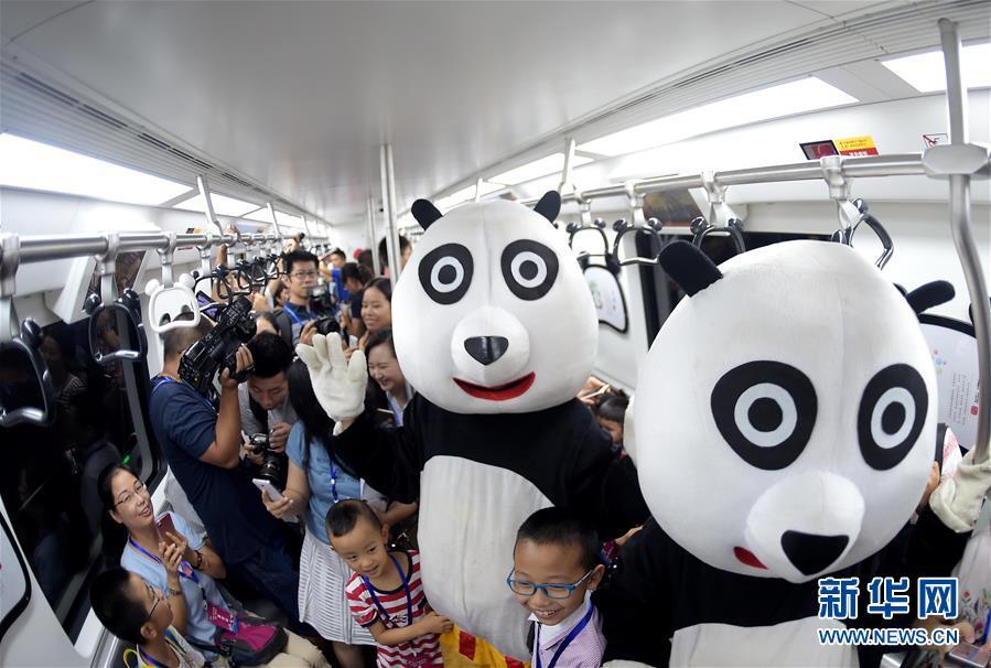 萌萌哒熊猫主题地铁列车萌翻成都