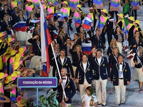 俄罗斯代表团入场