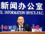 中农办:四大措施推进推进农业绿色发展
