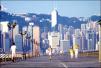 香港重手加码楼市调控 业内称2年后市场方可复苏
