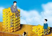 中国高净值人群数呈两位数增长 看重三种理财方式
