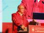 亚布力中国企业家论坛论坛轮值主席冯仑