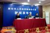 河北廊坊去年PM2.5下降率居京津冀之首