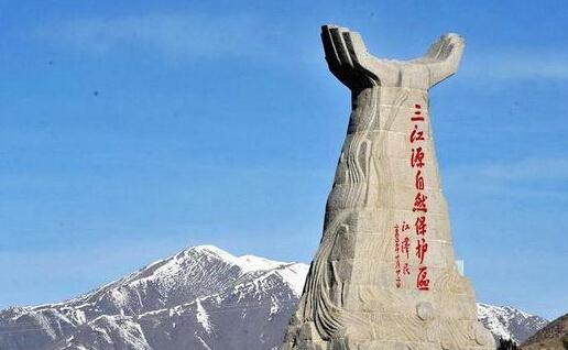 三江源国家公园生态环境总体稳定 水资源丰富质量优