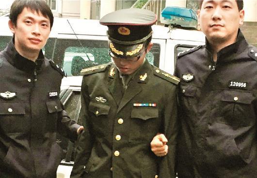 男子谎称哥哥当师长能帮上军校 骗13万余元被抓
