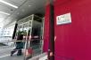 世界反兴奋剂机构恢复北京兴奋剂检测实验室认证资格