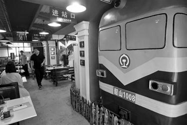 """烧烤店起名""""沈阳站"""" 大爷进去买票一脸茫然"""