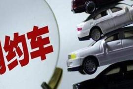 杭州网约车考试调整:每日4场,缩短补考时间限制