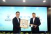 保险大数据公司中国保信与蚂蚁金服战略合作,进行技术输出