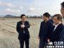 全媒体快报|副省长高兴夫调研舟山航空产业园