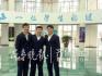 济南三高中生被世界名校提前录取 他们有啥过人之处?
