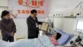 射阳志愿者为28岁白血病患者捐献造血干细胞