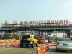 浙江自贸试验区有望于2月底挂牌!具体区域公布