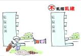 邳州占城镇公共空间治理显成效