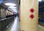"""用镜头记录地铁上的""""春运"""""""