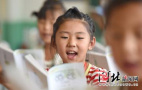"""河北全省中小学校迎来""""开学第一课"""""""