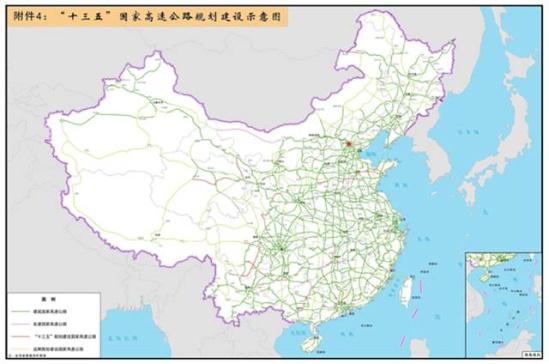 到2020年超113个大城市通高铁,约50城通飞机!有你家乡吗?