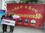 惠州机场今年旅客吞吐量突破50万人次