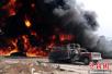 墨西哥一条输油管道因偷油发生火灾和爆炸
