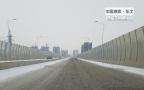 辽宁持续降雪致高速封闭路段增加 部分来沈阳航班取消