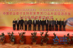 中国农业银行张家界分行授信200亿元支持天门山片区旅游开发