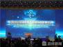 世界智能制造大会晒成绩单:9万人观展 江苏15个项目签约