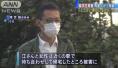 青岛女留学生日本遇害 嫌疑人被正式起诉