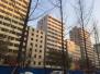 郑州城中村旧改潜规则:房企拿地前已投了十多亿