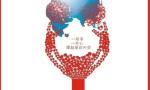 徐州市8人获评江苏省优秀红十字志愿者 !创造多项第一!