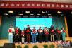 光明网:第32届青岛市青少年科技创新大赛颁奖 院士对话小创客