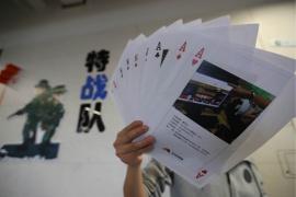 阿里扑克追杀令公布打假大案:假冒爱马仕LV苹果星巴克上榜