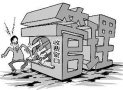 辽宁省锦州市违规征收房屋登记费被审计署督促整改