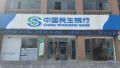 以贷转存虚增存款 民生银行广西南宁分行被罚45万元