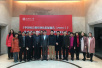 《中国社会组织评估发展报告(2016)》在上海交大发布