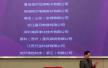 中国质量检验协会公布首批新风净化进校园推进试点单位