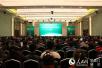 专家齐聚哈尔滨共论现代农业供给侧改革