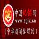 中国记协网