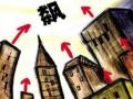 """热门二线城市房价都涨疯了 沈阳为啥还""""稳如泰山"""""""