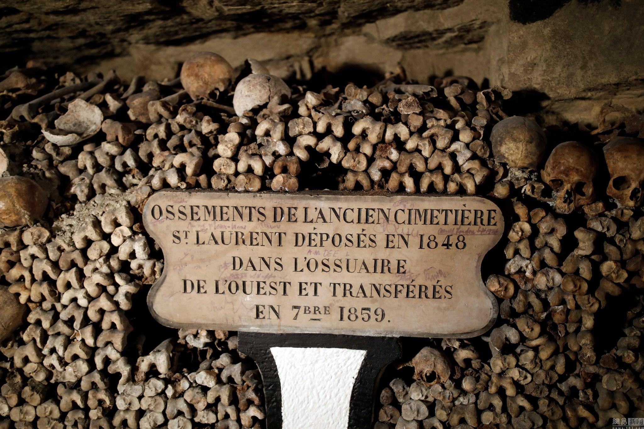 地下墓穴尸满为患