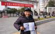 75岁考研励志爷爷四次备战考研 网友:知识和梦想