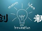 中国国家创新指数升至第17位 领先其他发展中国家