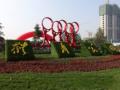 厉害了!河北省已建成体育公园191个