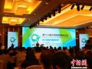 第十七届中国网络媒体论坛在呼开幕 聚焦媒体发展